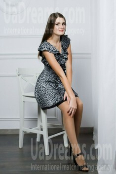 Katya from Lutsk 20 years - waiting for you. My small public photo.