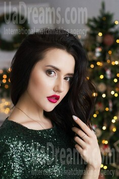 Julia from Dnipro 24 years - loving woman. My small public photo.
