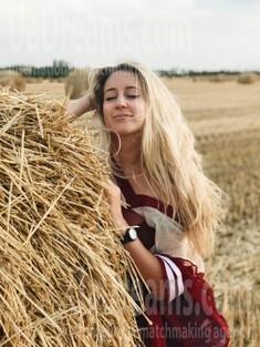 Valeriya 26 years - look for a man. My small public photo.