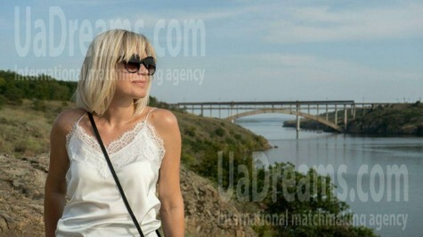 Julie from Zaporozhye 39 years - natural beauty. My small public photo.