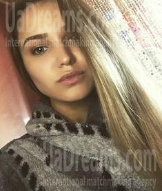 Nona from Kiev 23 years - single lady. My small public photo.