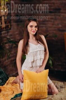Maria from Poltava 19 years - single russian woman. My small public photo.