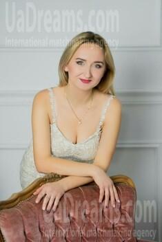 Natalia from Lutsk 25 years - sunny smile. My small public photo.