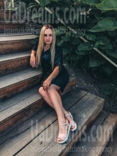 Ann from Sumy 22 years - happy woman. My small public photo.