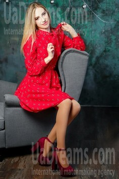Dana from Lutsk 22 years - joy and happiness. My small public photo.