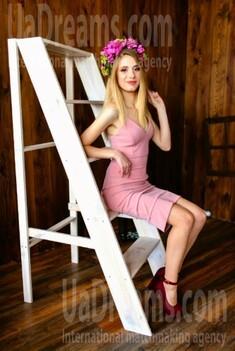Dana from Lutsk 22 years - charm and softness. My small public photo.