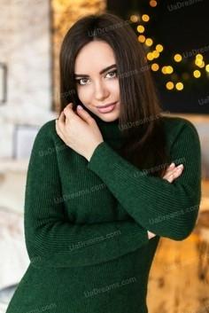 Mariya Dnipro 20 y.o. - intelligent lady - small public photo.