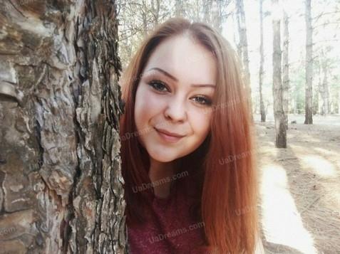 Catherine Zaporozhye 24 y.o. - intelligent lady - small public photo.