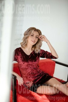 Yulia from Lviv 22 years - eyes with love. My small public photo.