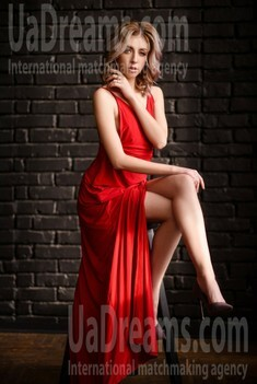 Yulia from Lviv 22 years - want to be loved. My small public photo.