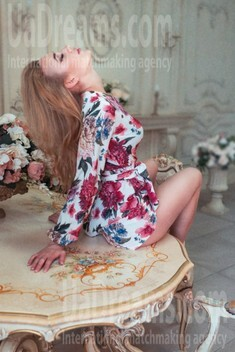 Ekaterina from Kiev 27 years - look for fiance. My small public photo.