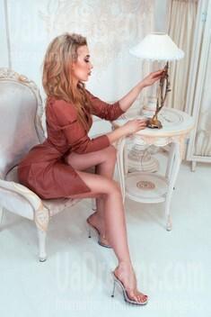 Ekaterina from Kiev 27 years - nice fiancee. My small public photo.