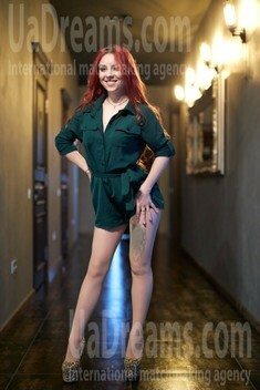 Alina from Kremenchug 24 years - desirable woman. My small public photo.