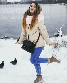 Anastasia from Sumy 19 years - searching life partner. My small public photo.