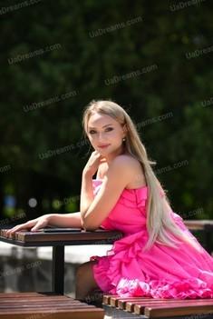 Irynka 25 years - ukrainian girl. My small public photo.