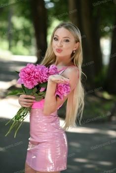 Irynka 26 years - desirable woman. My small public photo.
