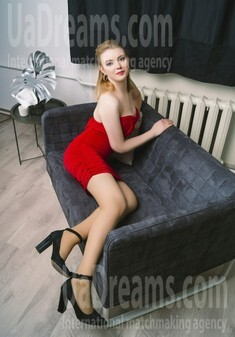 Olga from Lviv 21 years - loving woman. My small public photo.