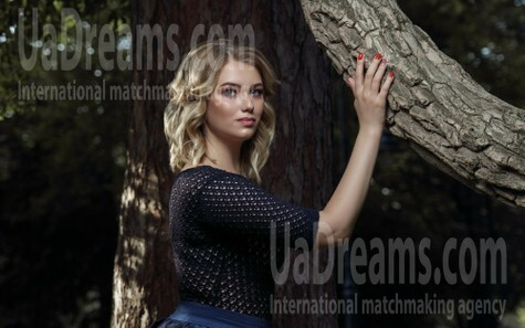 Olga from Lviv 21 years - girl for marriage. My small public photo.