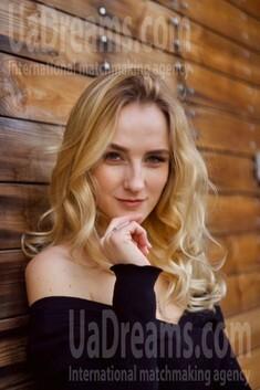 Katharina from Poltava 29 years - beautiful and wild. My small public photo.
