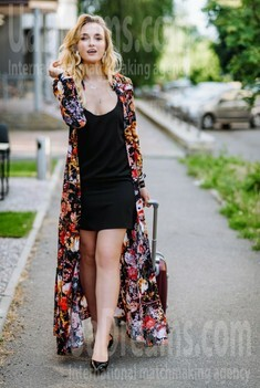 Katharina from Poltava 29 years - waiting for you. My small public photo.