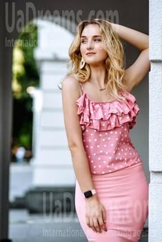 Katharina from Poltava 29 years - single russian woman. My small public photo.