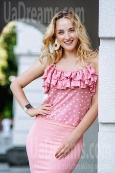 Katharina from Poltava 29 years - photo gallery. My small public photo.