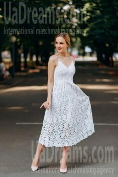 Katharina from Poltava 29 years - favorite dress. My small public photo.