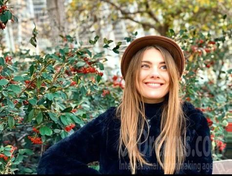 Yulia from Kiev 28 years - good mood. My small public photo.