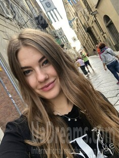 Yulia from Kiev 28 years - smiling for you. My small public photo.