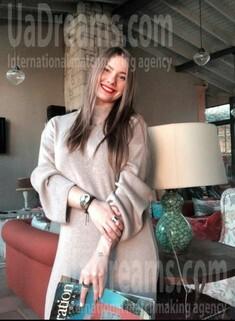 Yulia from Kiev 28 years - loving woman. My small public photo.