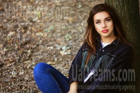 Darina from Kiev 22 years - introduce myself. My small public photo.