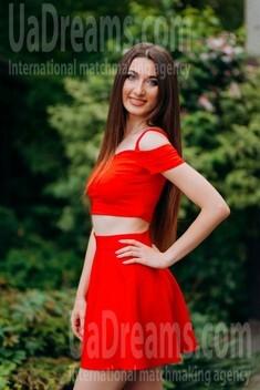 Katrin from Lutsk 25 years - sunny smile. My small public photo.
