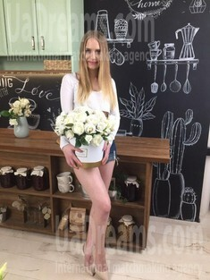 Kate from Poltava 23 years - amazing girl. My small public photo.