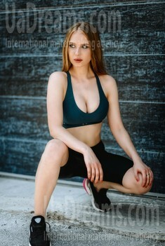 Kate from Poltava 23 years - bride for you. My small public photo.