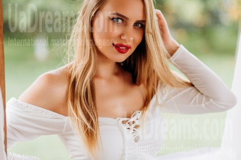 Kate from Poltava 23 years - loving woman. My small public photo.