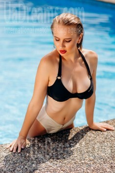 Kate from Poltava 23 years - kind russian girl. My small public photo.