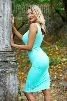 Kristi from Zaporozhye 30 years - searching life partner. My small public photo.