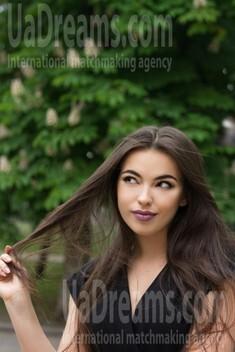 Julia from Zaporozhye 21 years - intelligent lady. My small public photo.