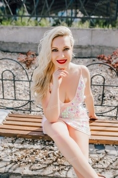 Yana Cherkasy 25 y.o. - intelligent lady - small public photo.