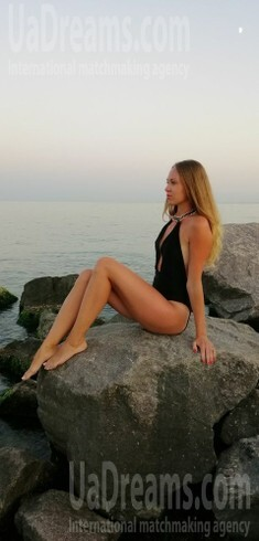 Olga from Poltava 28 years - looking for relationship. My small public photo.