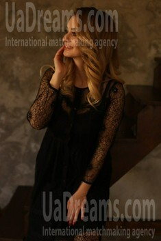 Tatyana from Dnipro 29 years - beautiful and wild. My small public photo.