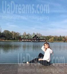 Tetiana from Lviv 22 years - amazing girl. My small public photo.
