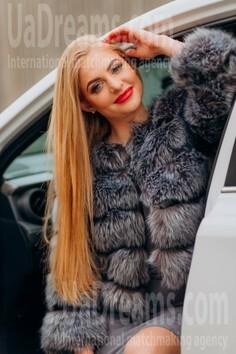 Ulyana Lutsk 24 y.o. - intelligent lady - small public photo.