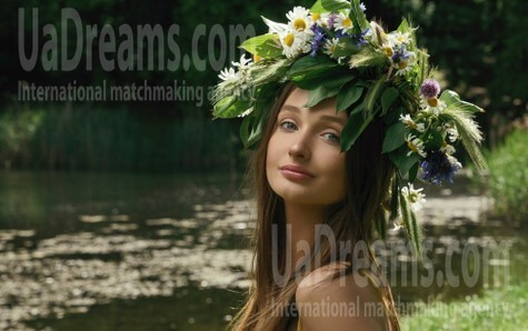 Yulia from Lviv 19 years - nice smile. My small public photo.