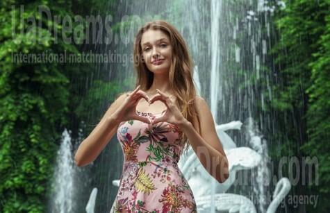 Yulia from Lviv 19 years - good girl. My small public photo.