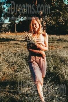 Masha from Poltava 28 years - future wife. My small public photo.