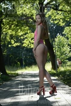 Nata from Lviv 22 years - romantic girl. My small public photo.