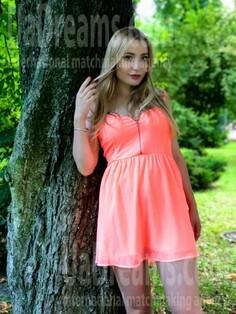 Irina Nikolaev 25 y.o. - intelligent lady - small public photo.