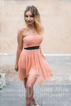 Dana from Kiev 25 years - nice fiancee. My small public photo.
