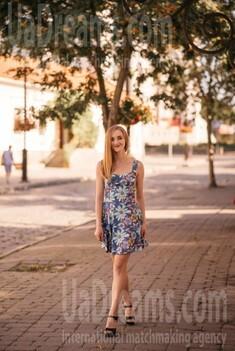 Katya from Lutsk 21 years - good mood. My small public photo.